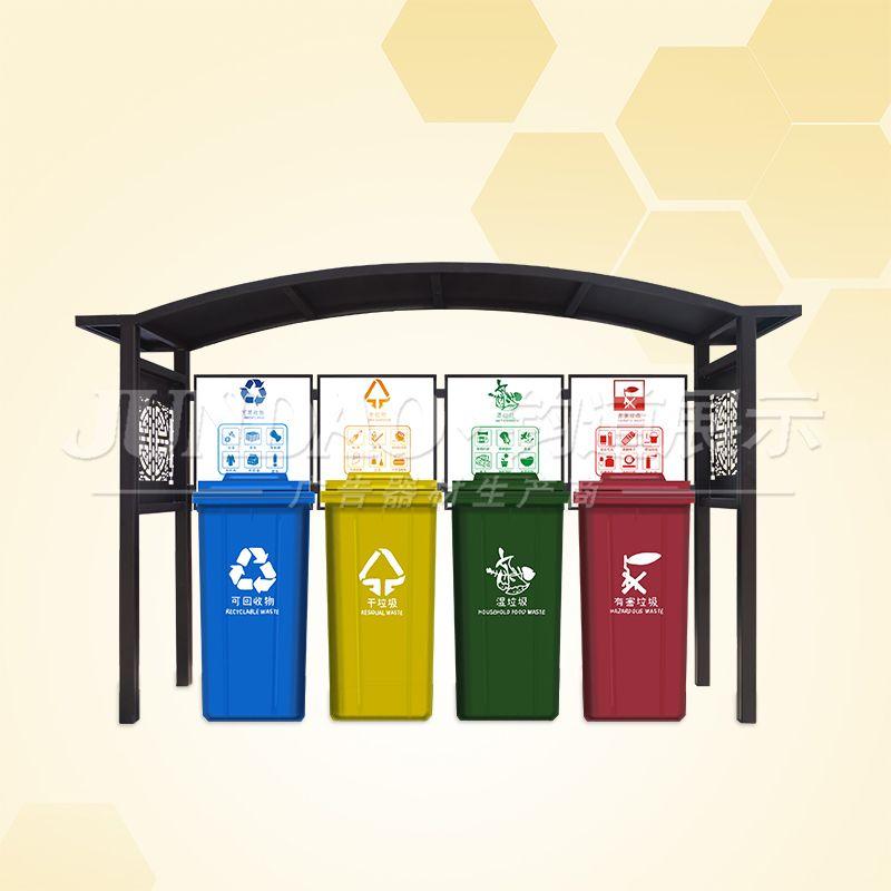 新农村建设小区垃圾分类亭图片