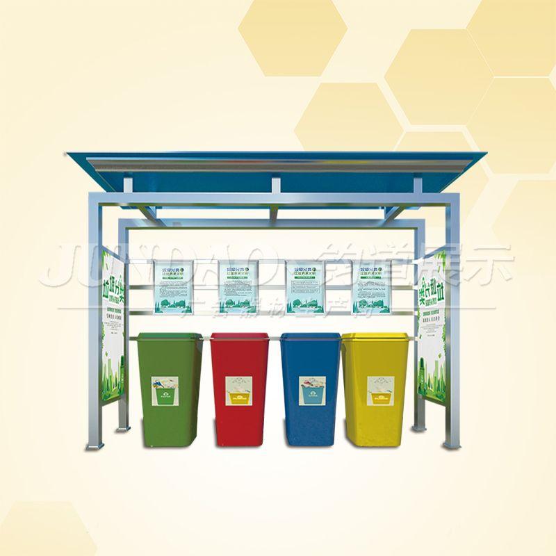 校务铝合金垃圾分类亭设计精美
