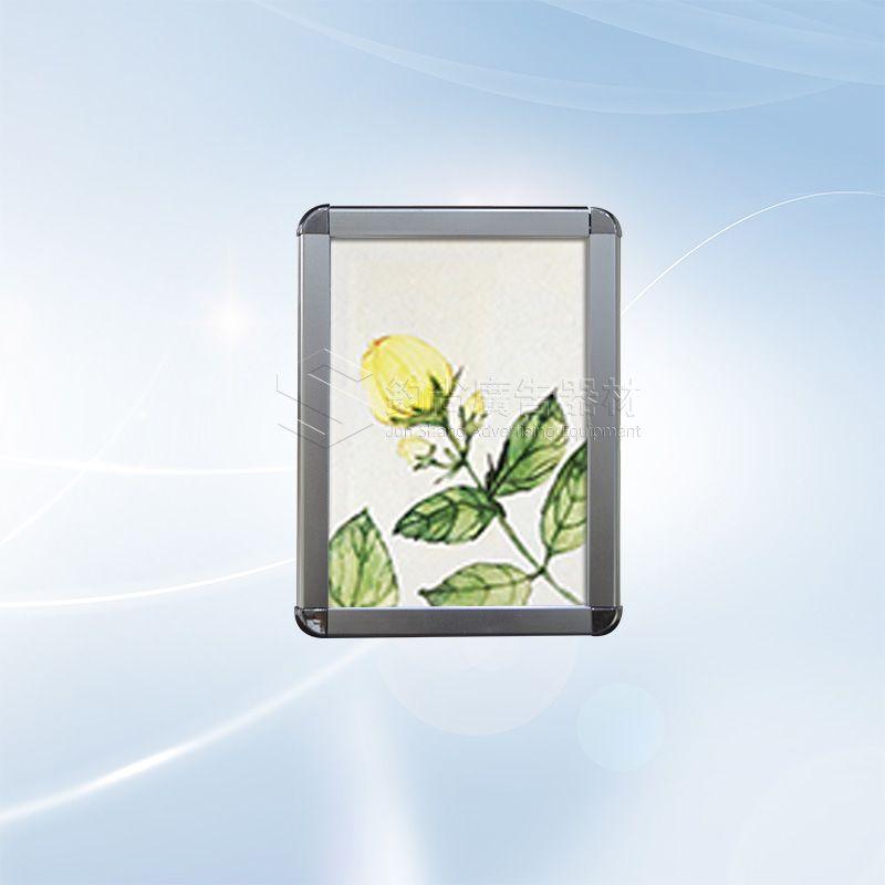 鋁合金材質的鋁框使用輕便