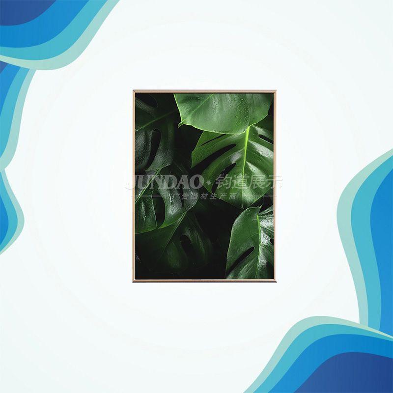 開啟式廣告框指鋁合金型材制作而成的廣告框