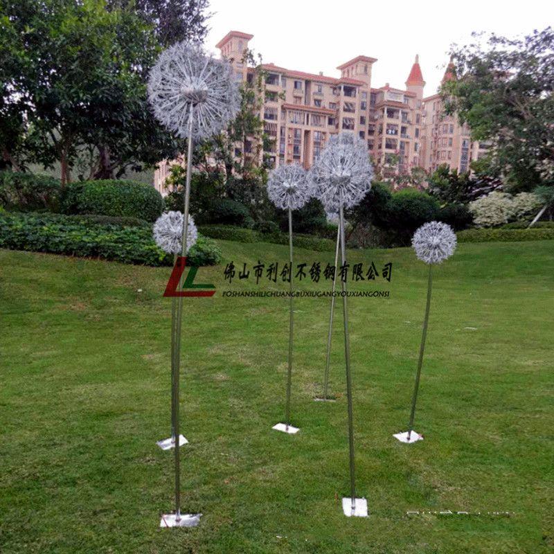 佛山镜面不锈钢蒲公英造型批发定制!316不锈钢花朵雕塑