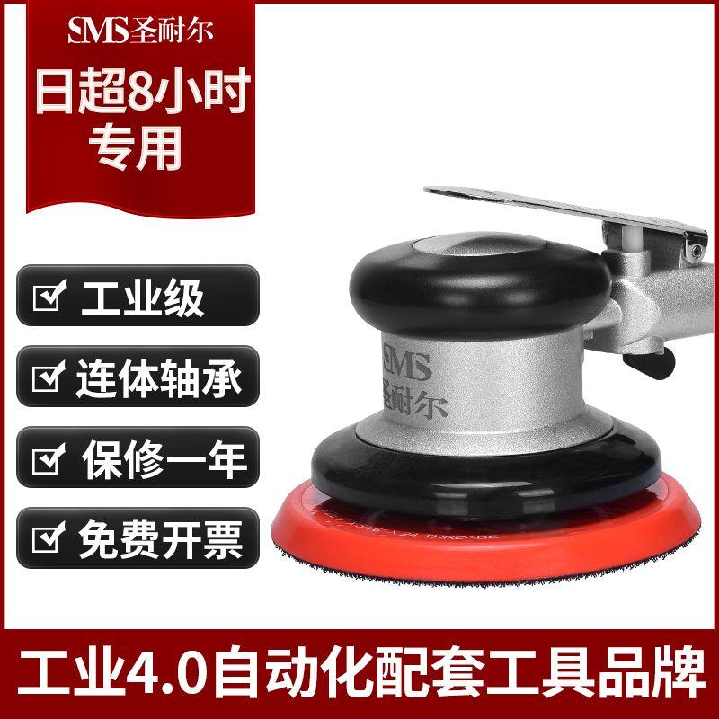 臺灣工業級氣動打磨拋光機5寸圓盤打磨砂紙機廠家直銷批發S-6303A