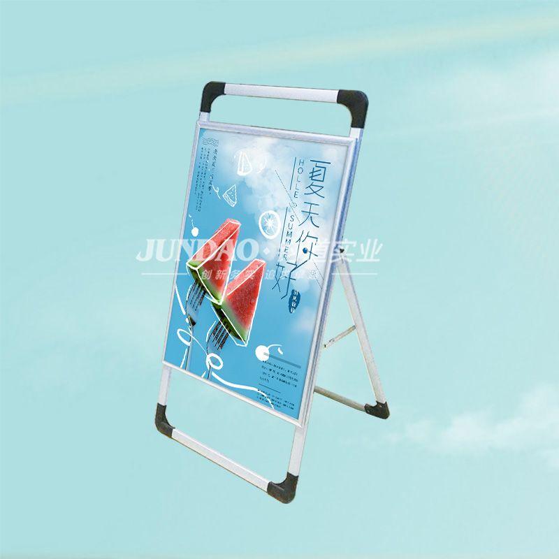前市场上常见的海报架款式有双面海报架、单面海报架
