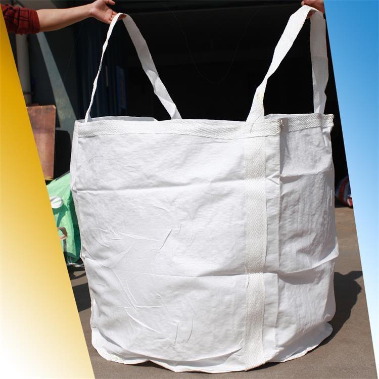 济宁PP材质柔性集装袋厂家热销现货速发品质
