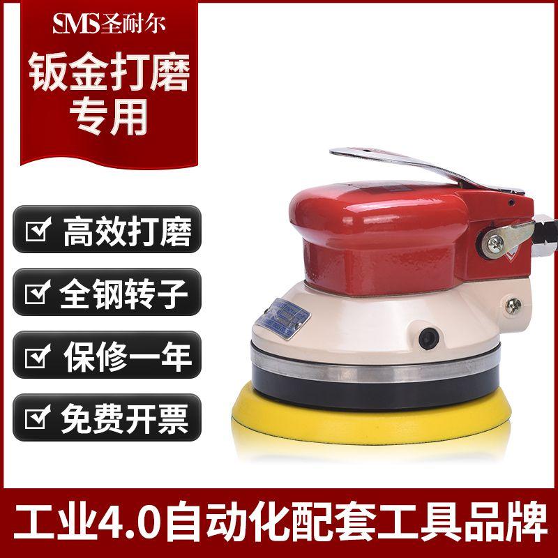工業級重型氣動打磨機重力打磨強切削力氣動砂磨機圣耐爾S-6305A