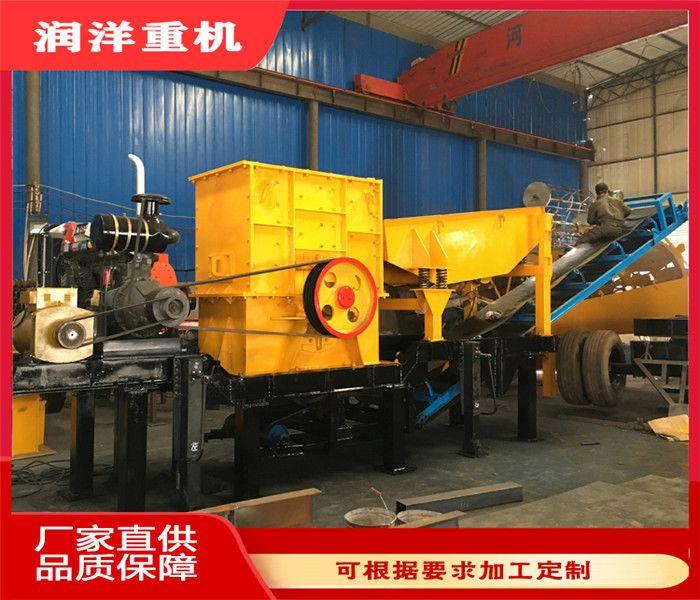 颚式破碎机 云南生产厂家河卵石鹅卵石移动制沙设备定制