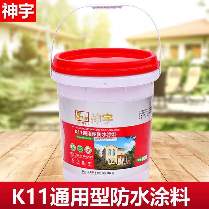 湖南K11防水漿料價格