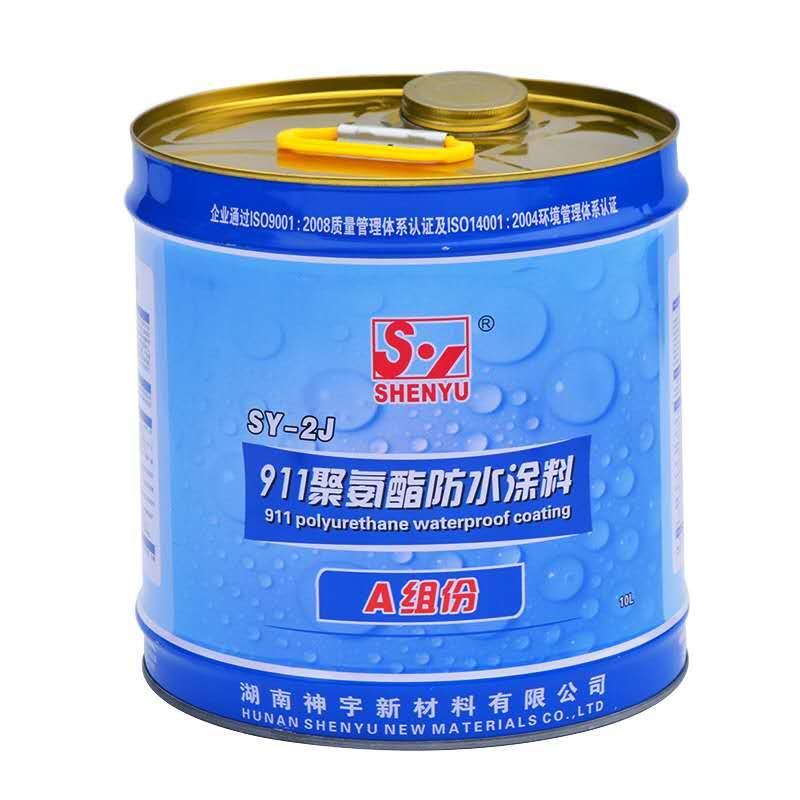 長沙聚氨酯反應固化型防水涂料哪家好