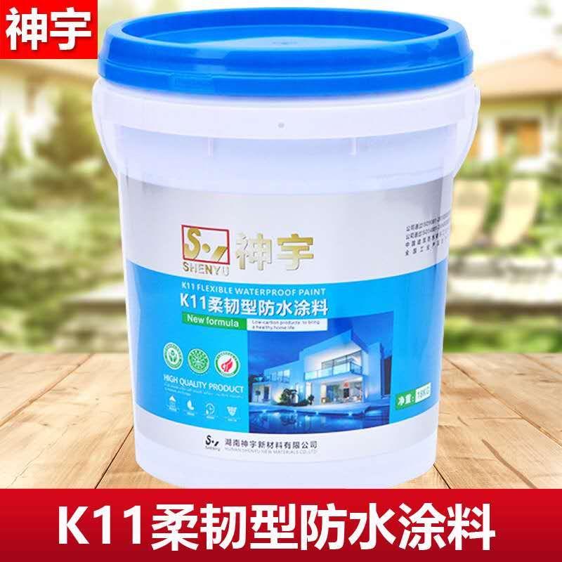 湖南柔韌型防水涂料銷售