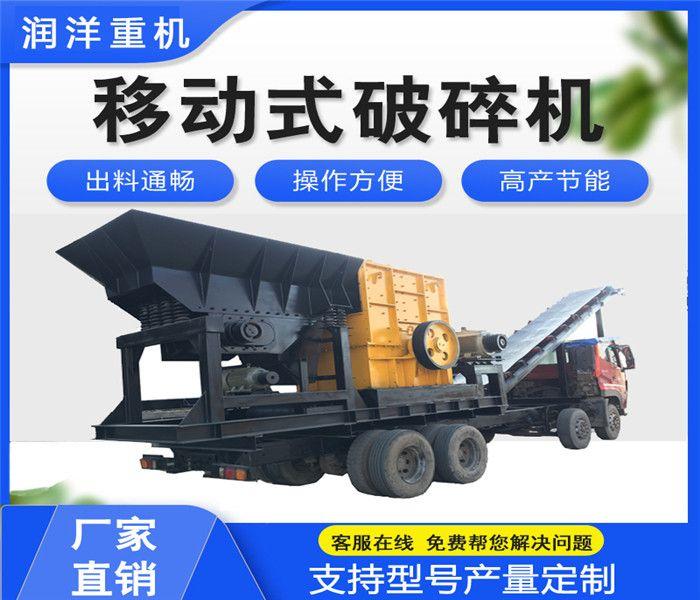 颚式破碎机 云南破碎制砂机锤式破碎机设备生产