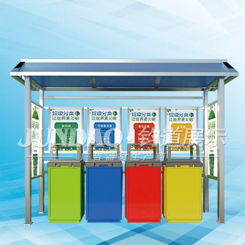 垃圾分类亭要求具有耐腐蚀性、耐用性的特点