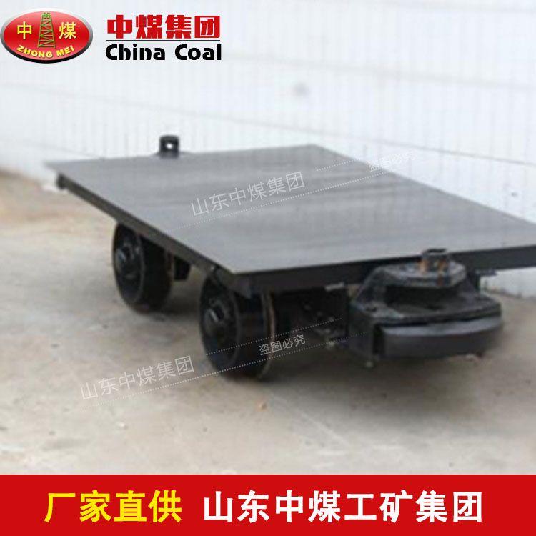 MPC15-9平板车操作简便 MPC15-9平板车性能良好