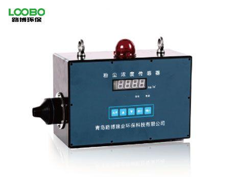 GCG1000光散射式數字粉塵器