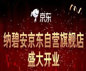 北京庆东纳碧安热能设备有限公司