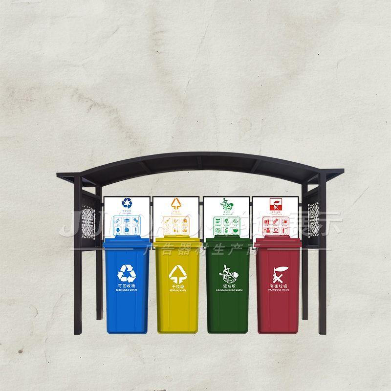 社区垃圾分类亭要不定时更新垃圾分类督查情况