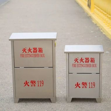 2只装不锈钢干粉家用灭火器箱子落地式 灭火器箱厂家批发