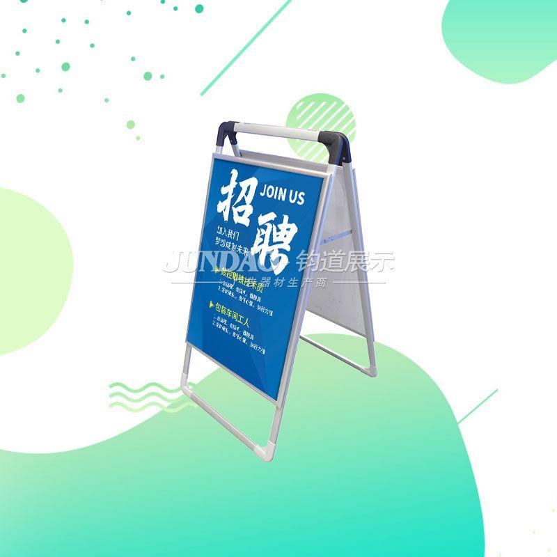 海报架在社会上的广泛应用,它是广告的一种