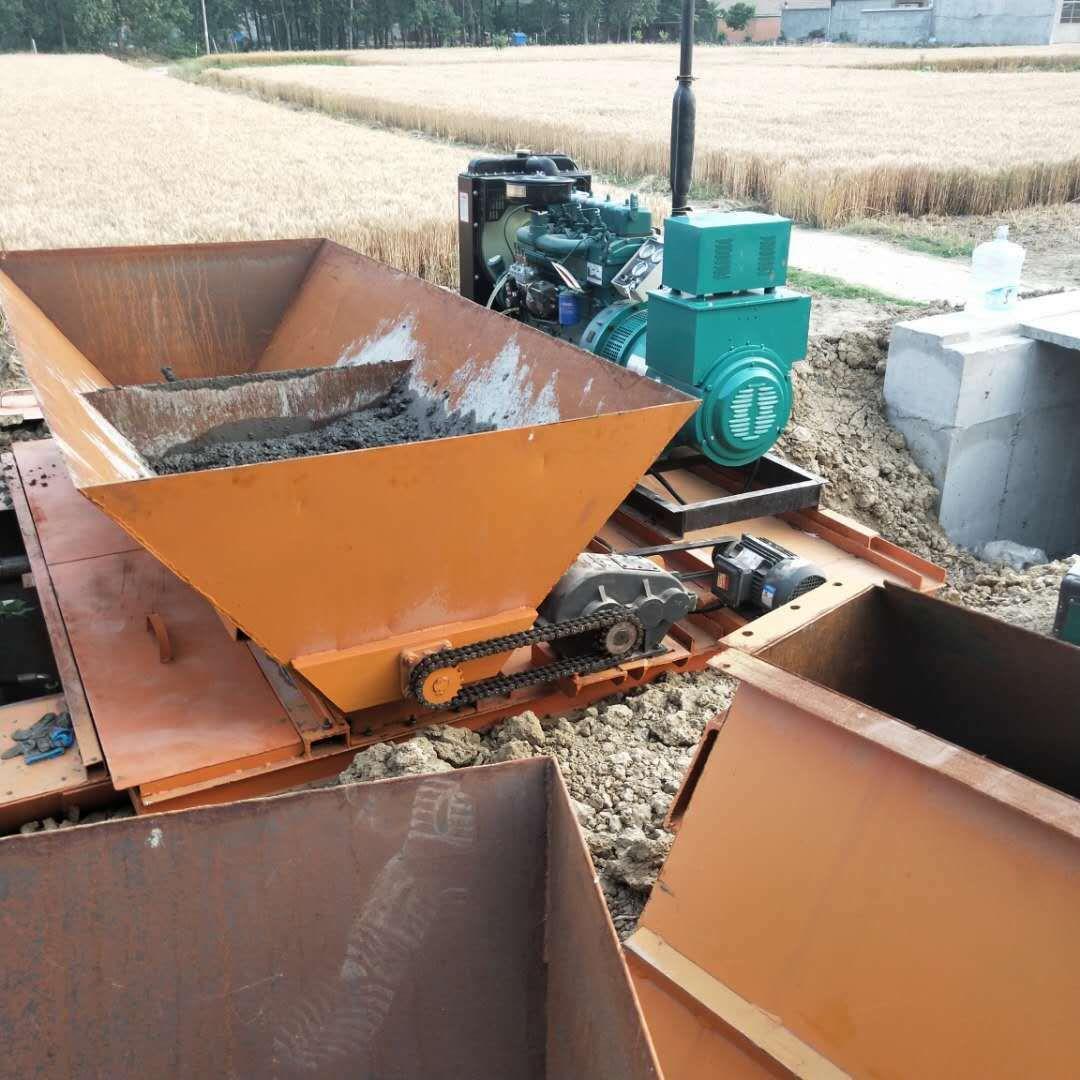现浇式水渠成型机 水利灌溉渠道衬切机    厂家直销无忧售后水渠成型机