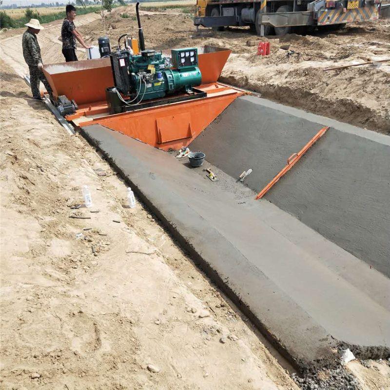 自走式U型槽成型机 自走式沟边成型机 农田水渠改造设备