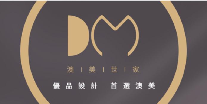 深圳D&M家具多少錢