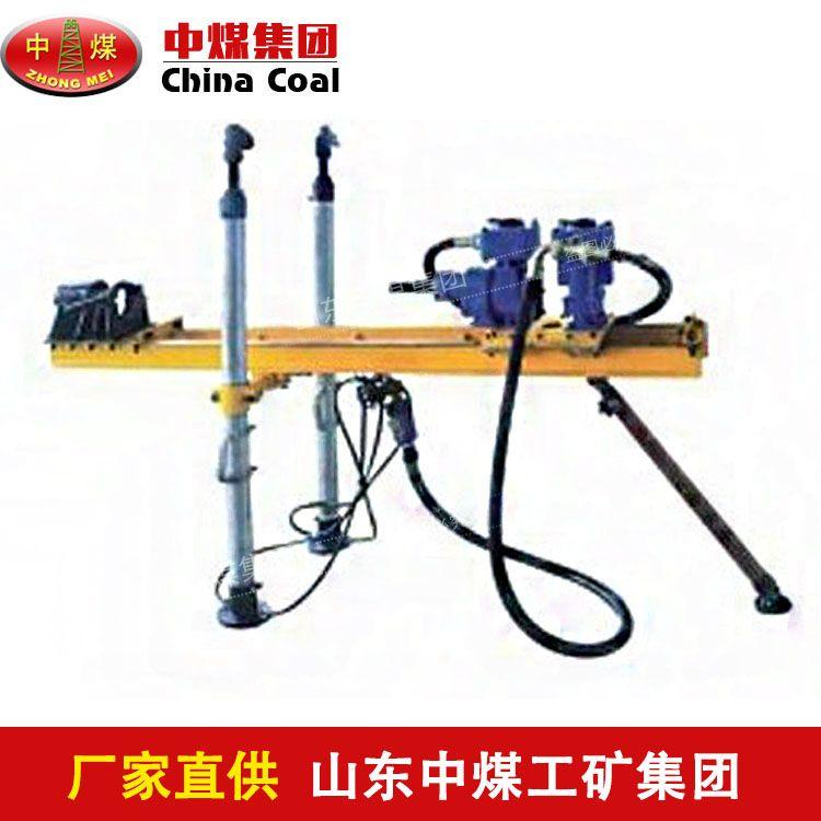 氣動架柱式鉆機的工作原理,氣動架柱式鉆機的結構