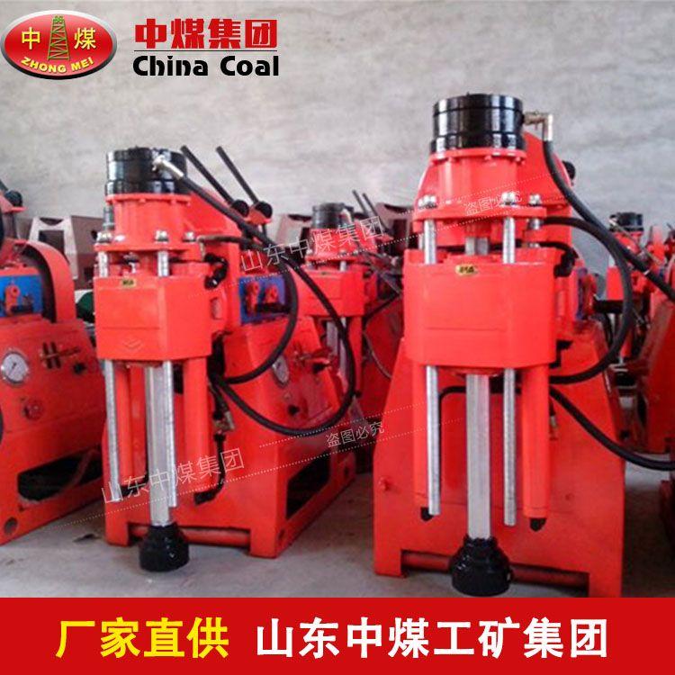 ZLJ坑道钻机结构特征,ZLJ坑道钻机使用方法