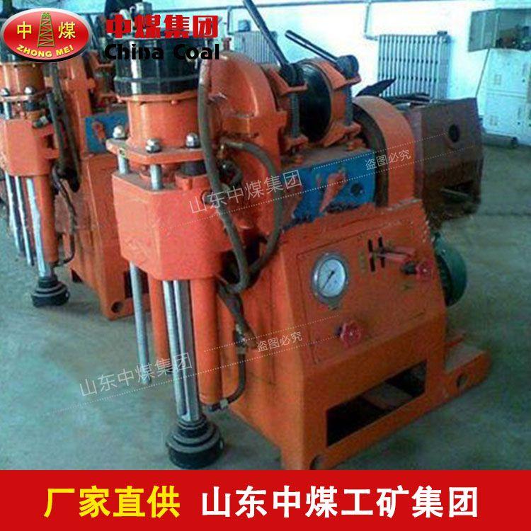 ZLJ-150煤礦用坑道鉆機適應范圍,ZLJ-150煤礦用坑道鉆機尺寸規格