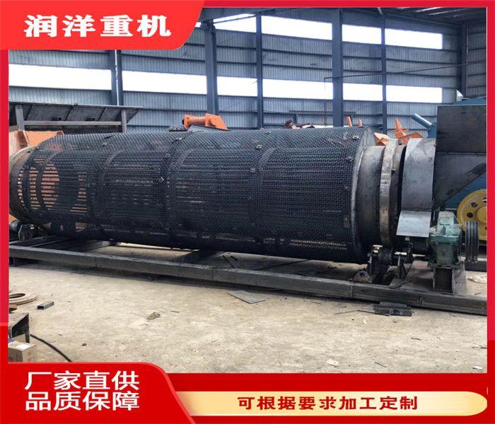 无轴滚筒筛 玉溪无轴滚筒筛沙筛石机 产量可达到500吨
