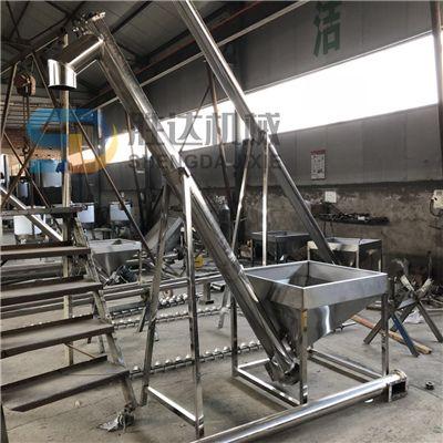 金属粉末上料机螺杆提升机不锈钢蛟龙加料机300u型水泥干粉螺旋上料机