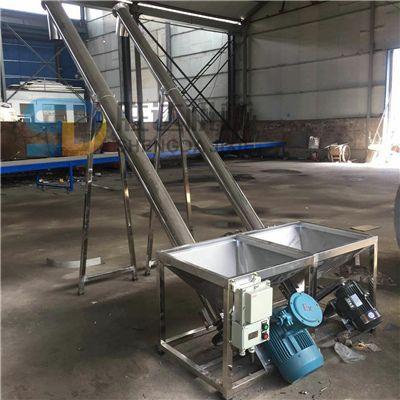 腻子粉U型螺旋输送机耐高温U型输送机水稻上料机304U型上料输送机