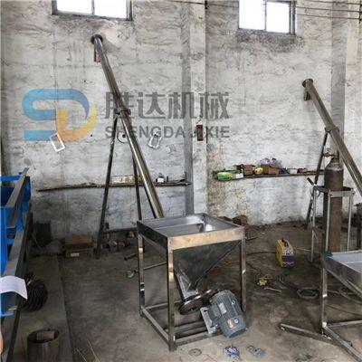 不锈钢螺旋输送机化工粉料绞龙提升机食品面粉管式螺旋上料机化工给料机