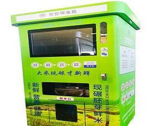 山东瑞良烘干机械科技有限公司