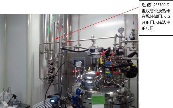 吉林衛生級雙管板換熱器廠家