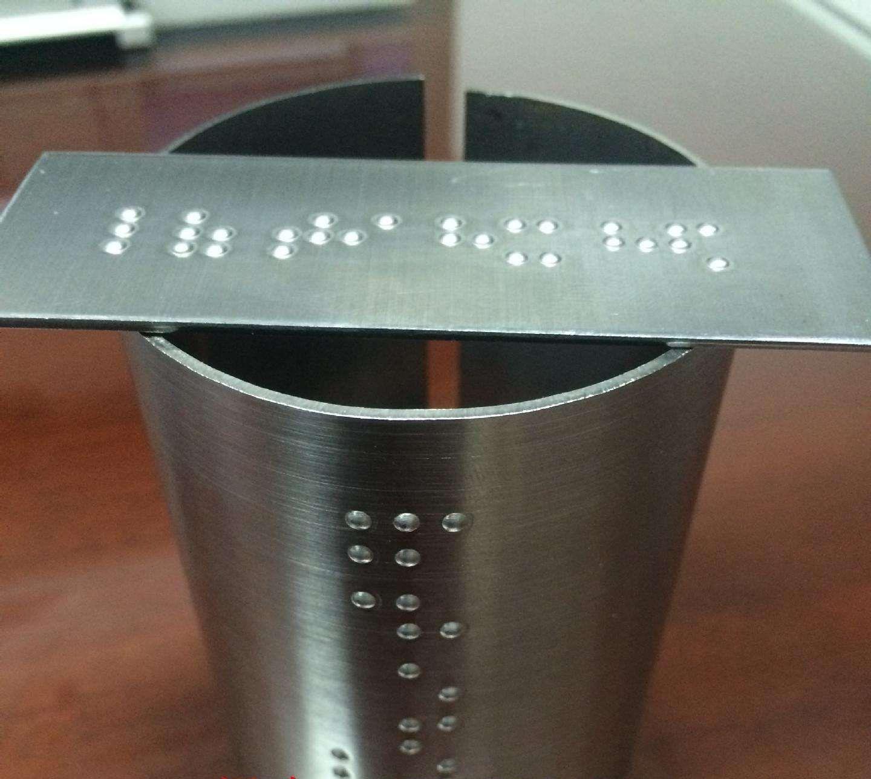触摸板不锈钢特殊标识板厂家