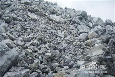 紫晶石原石进口报关案例