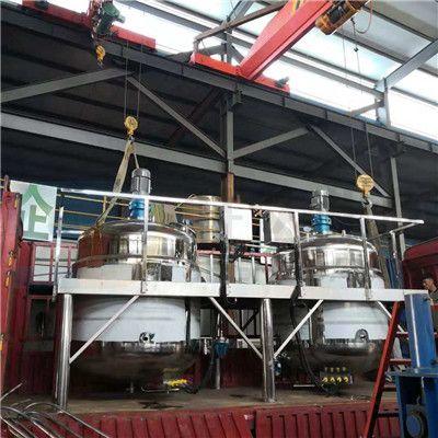 不锈钢反应釜化工配料桶电加热保温液体搅拌罐蒸汽加热恒温搅拌桶