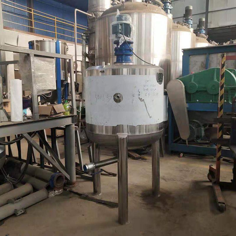 化工不銹鋼反應釜漿料攪拌釜不銹鋼容器水性漆消粘劑攪拌罐雙層導熱油加熱攪拌罐配料缸