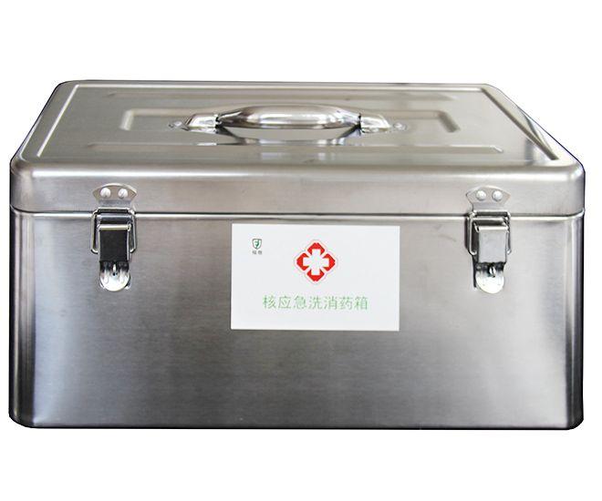 核與輻射應急洗消箱