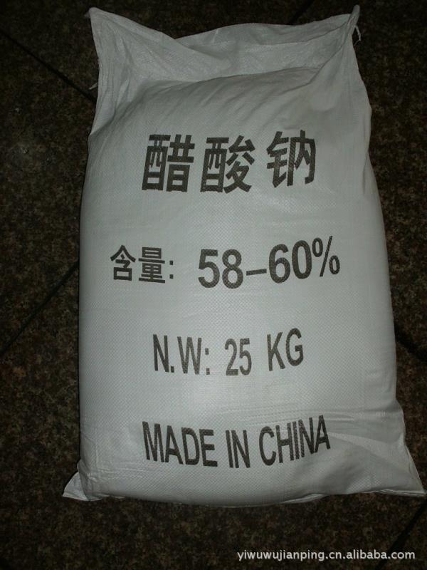 鄭州醋酸鈉碳源價格