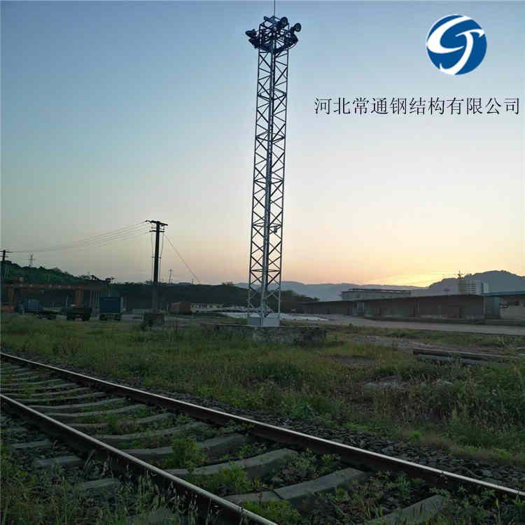 提供全鋼結構鐵路站場固定式投光燈塔