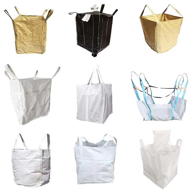 廣州石英砂噸袋螢石粉噸包鐵粉集裝袋沙子噸袋圍堰抗洪塑料編織袋
