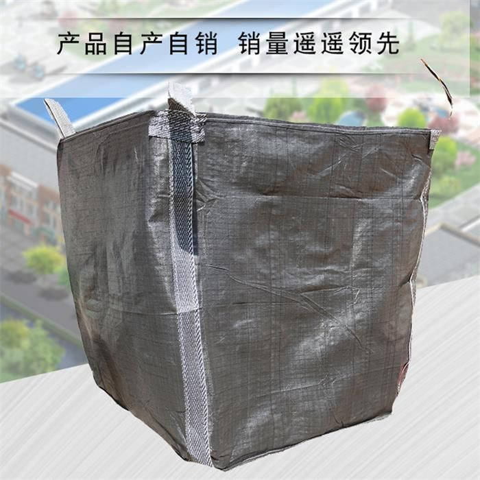 烟台圆筒形集装袋 炭黑吨袋吨包编织袋承重500-1000kg可定制尺寸