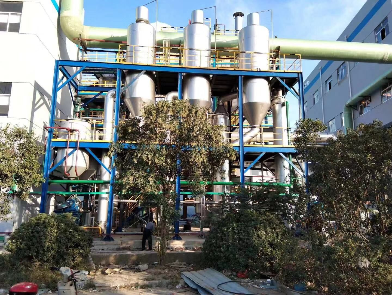 化工危廢三效蒸發器生產廠家