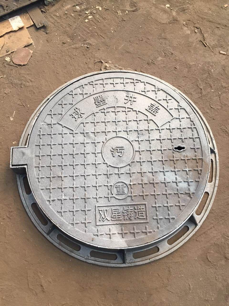 專業一流生產 球墨鑄鐵井蓋700型 國標質量有保證