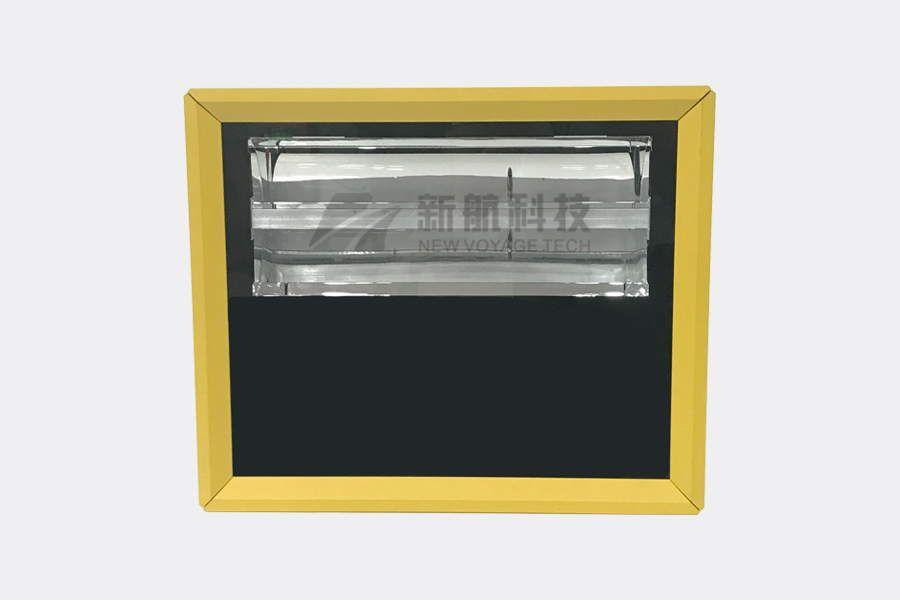 新航科技B型高光強航空障礙燈 XH-HB(L)