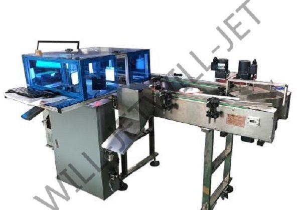 廣州威捷注塑成品外觀檢測機