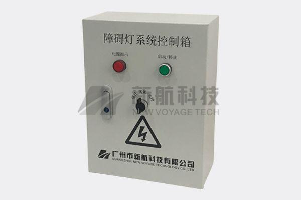 新航科技障礙燈室內控制器 XH-IC