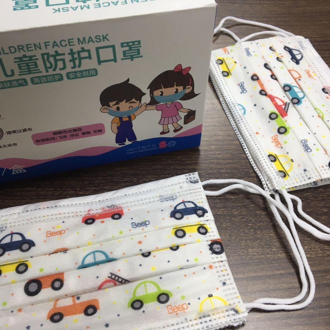 工廠現貨直發 兒童口罩 防塵透氣 三層含熔噴無妨 汽車卡通