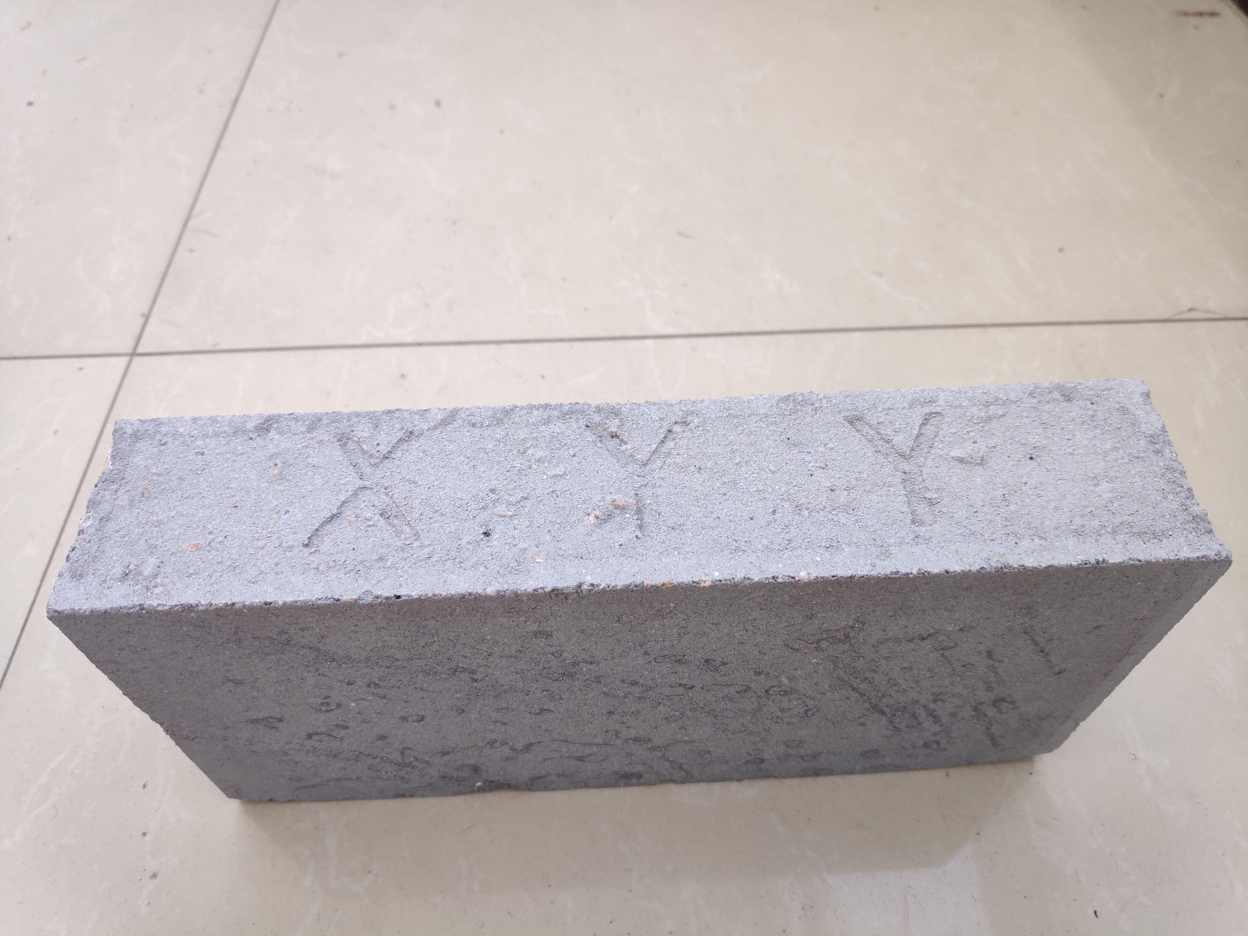 蒸压粉煤灰标砖