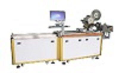 廣州威捷熱轉印貼標機
